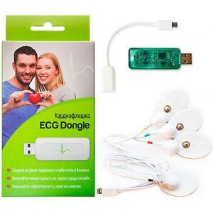 Dongle-USB-electrocardiogramme-ECG-Sardio-moniteur-cardiaque-Holter-Portable