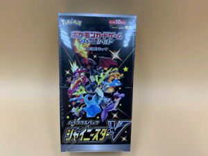 Pokemon-Card-Game-Sword-amp-Shield-High-Class-Pack-Shiny-Star-V-BOX-Fast-Shipping