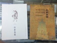 CHINA 2016-24 玄奘 Album Block 4 Silk 四連絲 UNCUT  Stamp Xuanzang