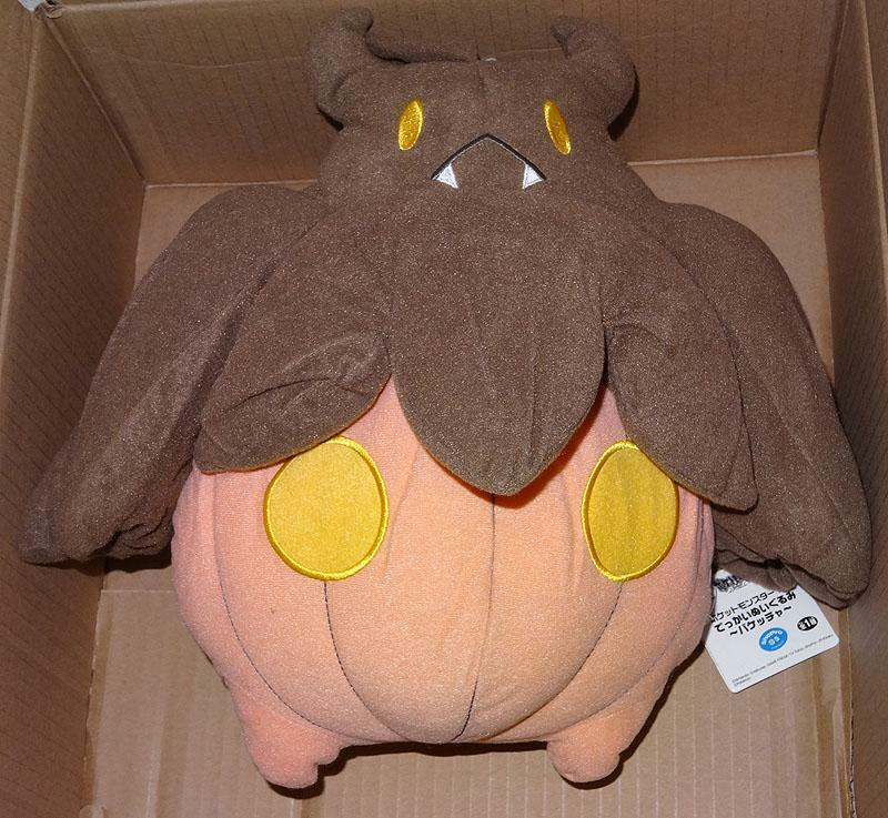 Pokemon X Y Large 10  Pumpkaboo Plush (2015) Brand New in Bag Japan Import Toy
