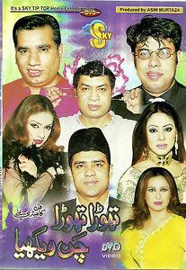 THORA-THORA-CHAN-WAYKHEYA-PAKISTANI-COMEDY-STAGE-DRAMA-DVD