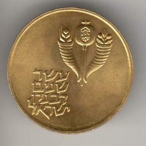 1964-Bank-of-Israel-10th-Anniversary-22k-Gold-BU-Coin-Original-case-and-COA-2