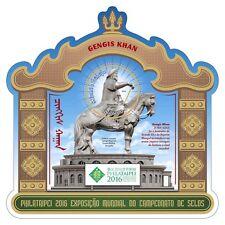Sao Tome & Principe 2016 MNH Genghis Khan Philataipei 2016 1v S/S Stamps