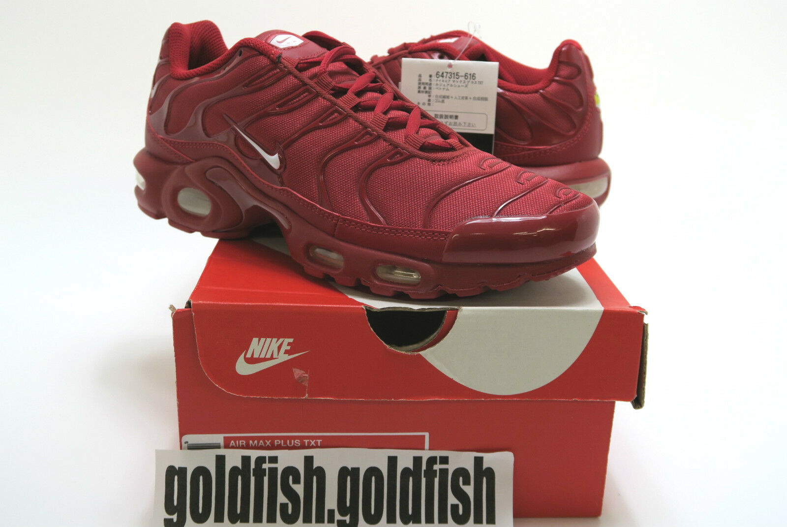 629df79242 outlet DS NIKE AIR MAX PLUS TXT TN TUNED QUILTED PEPPER RED WHITE 647315 616