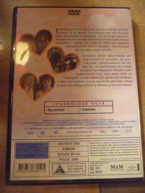 Den rette ånd, DVD, komedie