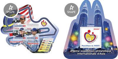 Sport & Spiel Briefmarken Formula 1 Auto Rennen Vettel Hamilton Cars Sport Asien Niger Mnh Stempelset NüTzlich FüR äTherisches Medulla