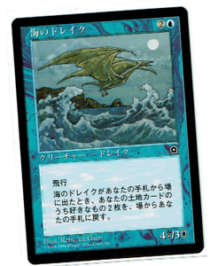 NM Sea Drake X4 MTG *CCGHouse* Magic Portal 2 - Second Age