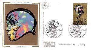 2653-FDC-ENVELOPPE-1er-JOUR-SUR-SOIE-JACQUES-BREL