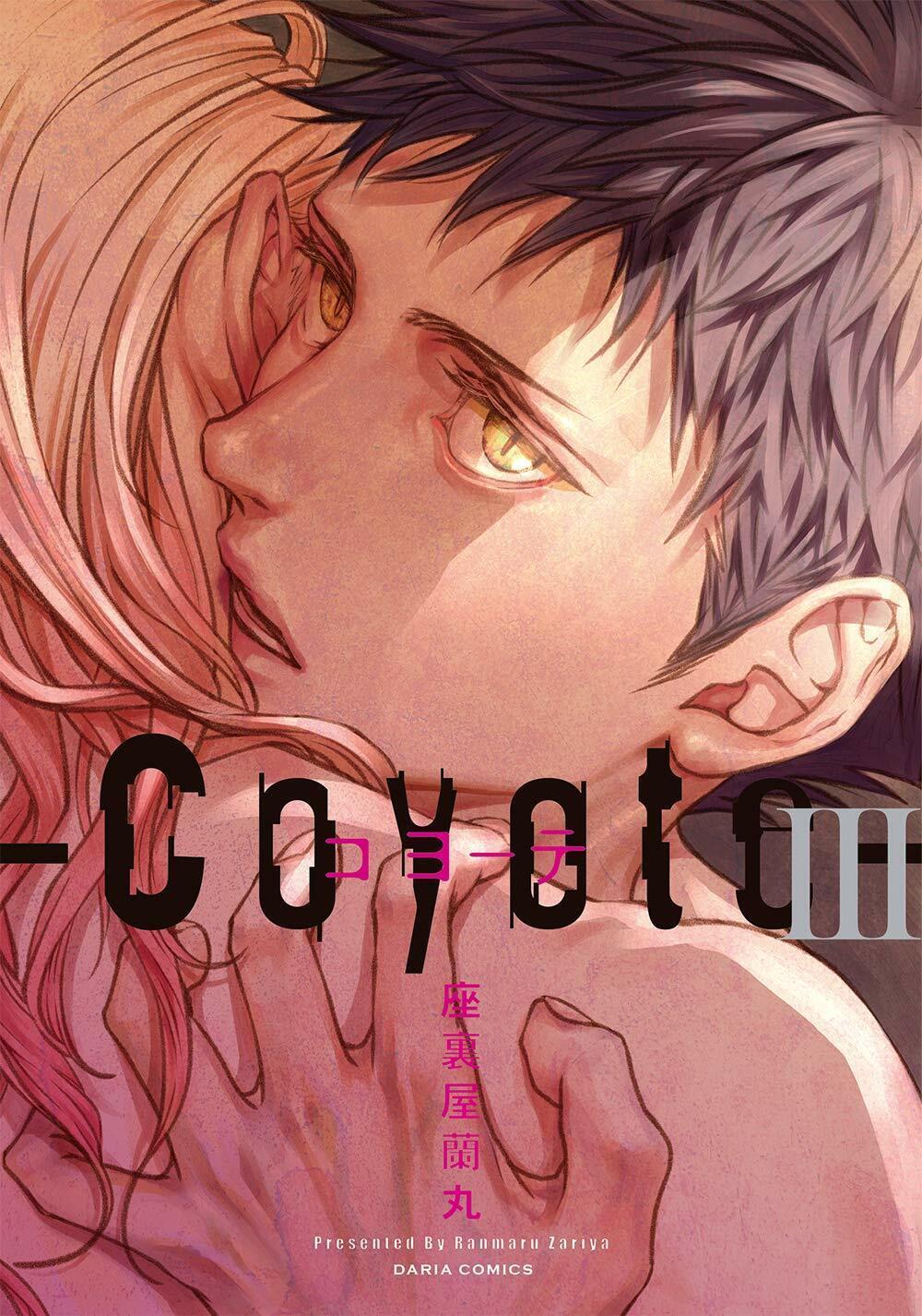 Coyote 3 III Japanese Comic Manga BL Zariya Ranmaru From Japan for sale  online | eBay