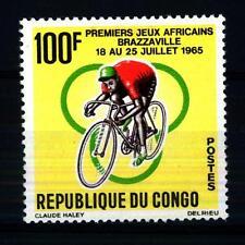 CONGO-BRAZZAVILLE - 1965 - 1a edizione dei Giochi Africani, Brazzaville