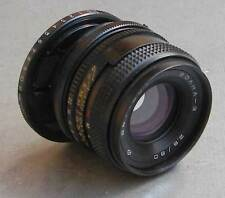 SHIFT MC Volna-3 2.8/80mm Arsat PCS lens Canon EOS Nikon Pentax M42 Sony EXC.