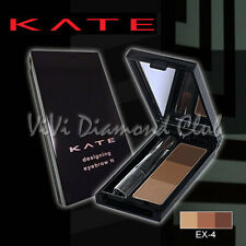 Kanebo KATE Designing Eyebrow Powder EX-4 NEW ***US SELLER FAST SHIPPING***