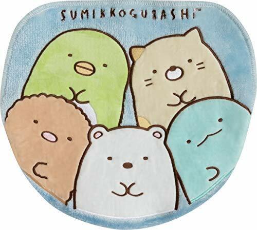 Sanx sumikko gurashi TOILETTE Tappetino & copertura KF 96501 Bath dal Giappone ufficialessite