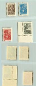 La-Russie-URSS-1960-SC-2290-2393-neuf-sans-charniere-rtb3088