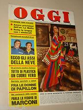 OGGI 1974/7=CLAUDIA CARDINALE=MAURIZIO MERLI=FELLINI AMARCORD=PELE=COTELLI MARIO