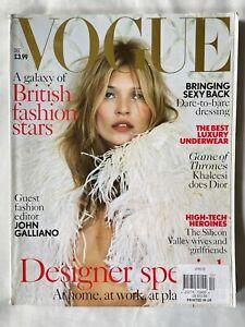 Kate Moss Vogue UK Magazine British Fashion Stars December 2013