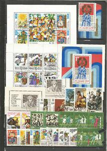 DDR-1974-gestempelt-kompletter-Jahrgang-mit-allen-Einzelmarken-SUPER-STEMPEL