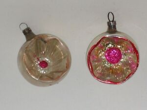 Antique Christmas Ornaments >> Indented Starburst Figural German Antique Christmas Ornament