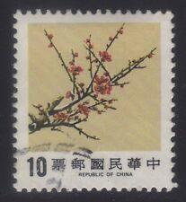 [JSC]Republic of China Mei Hua Stamp 1pcs