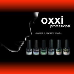OXXI Professional Nail Gel Polish Base Matte Cashemir 8 ml 30 ml