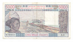 Senegal-5000-ff-1986-Pick-708Kk-BB-Good-rif-4255