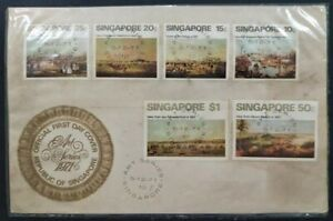*SPECIAL OFFER* 1971 First Day Cover Singapore - Art Series
