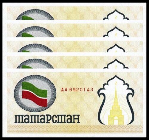 TATARSTAN RUSSIA 100 RUBLES UNC 5 PCS CONSECUTIVE LOT 1991-1992 P 5C