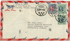 China Inflation Cover Kunming (Yunnan-fu) 昆明 (云南府)1948 Airmail 38 day Rate to US