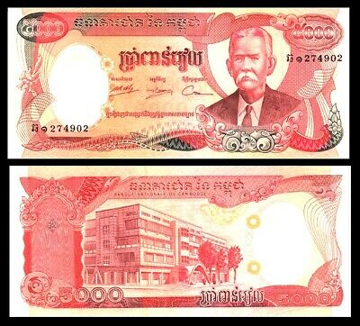 1973 CAMBODIA P 17a   Uncirculated Banknotes ND 1000  RIELS