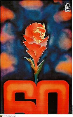 Political cuban POSTER.Soviet Revolution.LENIN Russia 5.Communist Socialist Art.