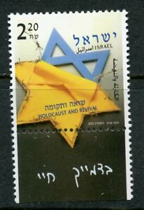 ISRAEL SCOTT #1514 HOLOCAUST MEMORIAL DAY MNH WITH TAB AS ...
