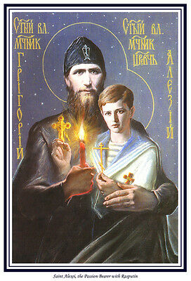 ICON OF SAINT ALEXEI, PASSION-BEARER & RASPUTIN PRINT. TSAREVICH ALEXEI. ROMANOV