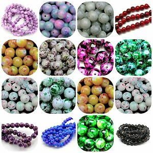 100-x-8mm-Mottled-Round-Glass-Marble-Effect-Beads-Beading-Craft-PICK-COLOUR-ML