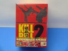 KILL BILL / DVD-BOX Vol.2  Premium Limited  JAPAN UMA THURMAN Free shipping NEW