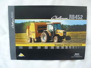 0400) Challenger Rb452-russie-prospectus Brochure 2009-afficher Le Titre D'origine Excellente Qualité