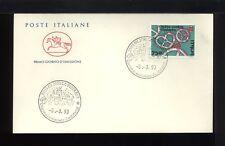 1993  ITALIA FDC CAVALLINO 5.3.1993 LOTTA CONTRO L'INFARTO