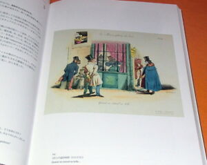 J-J-Grandville-Collection-from-Japan-Japanese-0876