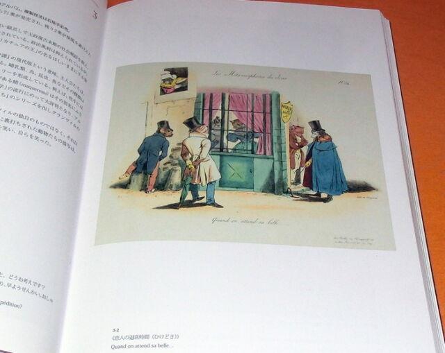 J. J. Grandville Collection from Japan Japanese #0876