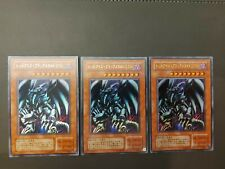 Yu-Gi-Oh Japanese LVDS-JPA07 Gouki Finishing Hold Ultra Rare LINK VRAINS Duelist
