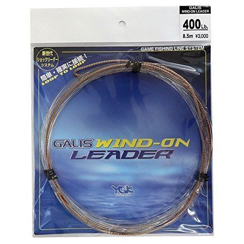 YGK Yotsuami Galis WIND-ON Leader 8.5m 400lb  Fishing LINE From JAPAN