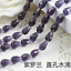 wholese-20-30-50pcs-AB-Teardrop-Shape-Tear-Drop-Glass-Faceted-Loose-Crystal-Bead thumbnail 43