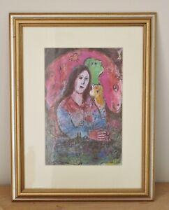 """Marc Chagall print La Pensse framed 21""""x16"""" modern gold pink surrealism artwork"""