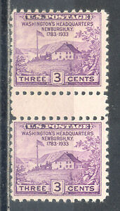 US-Stamp-L1741-Scott-752-Mint-HR-Nice-Horizontal-Gutter-Pair
