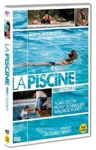 La piscine 1969 alain delon romy schneider dvd new for La piscina 1969