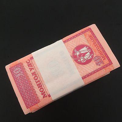 Banknotes Unc Lot Pack 2019 Latest Design Bundle 100 Pcs Mongolia 10 Mongo P-49 1993 Original Refreshing And Enriching The Saliva