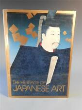 The Heritage of Japanese Art Ishizawa et. al  Kodansha International 1982 1st Ed