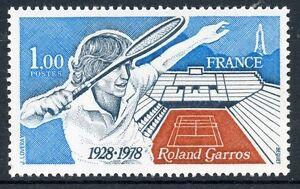 TIMBRE FRANCE FRANCE N° 2012 ** SPORT ROLAND GARROS / TENNIS