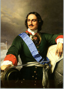 Emperor Peter I The Great Russian Romanov Royalty Postcard