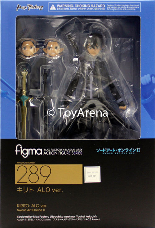 Figma  289 Kirito ALO ver Sword Art Online USA SELLER AUTHENTIC GSC MAX Factory
