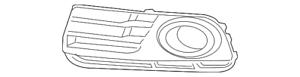 Genuine Audi Outer Grille 8R0-807-682-J-BJI